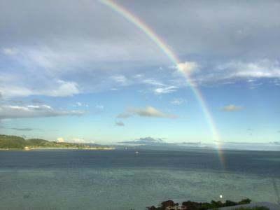 Rainbow touches Wadigi